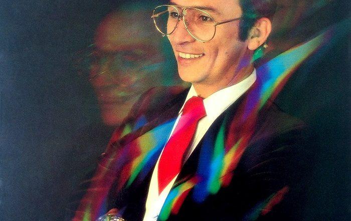 Quiereme - Sergio Esquivel - Portada